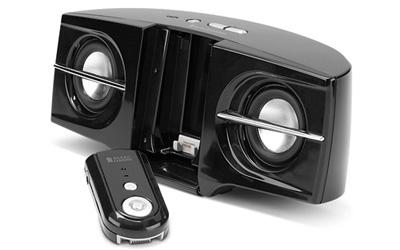 Altec Lansing T515 Music Box Review - mobilesyrup.com