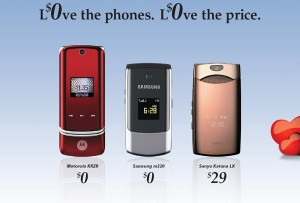 image-600x406-love-the-phone
