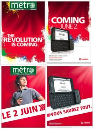 metro-rogers-android
