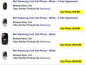 bb-samsung-link-bell
