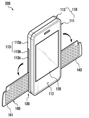sasmung-rear-keypad-patent