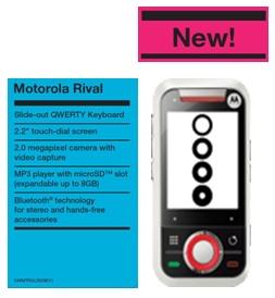 Koodo Mobile Motorola Rival
