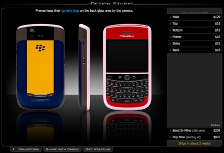 bb-tour-9630-colorware