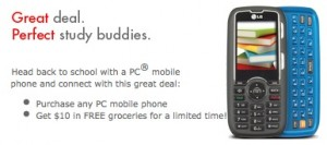 pc-mobile-back-to-school
