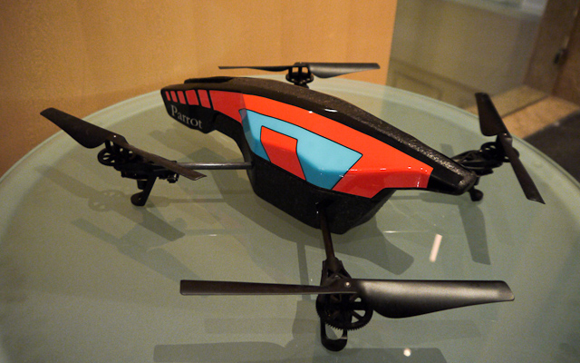 AR.Drone 2.0 outdoor