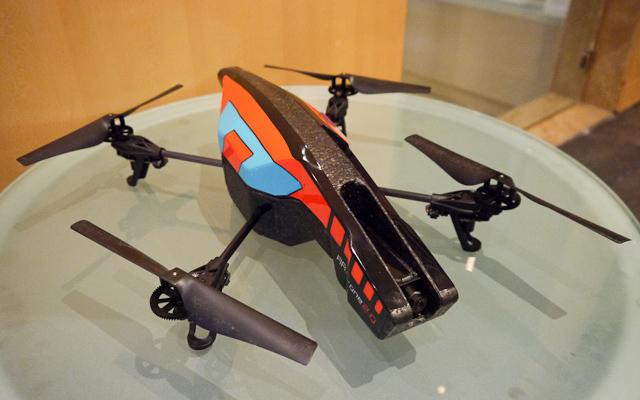 AR.Drone 2.0 outdoor configuration