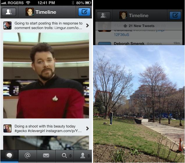 Screen shot 2013-04-23 at 3.57.56 PM
