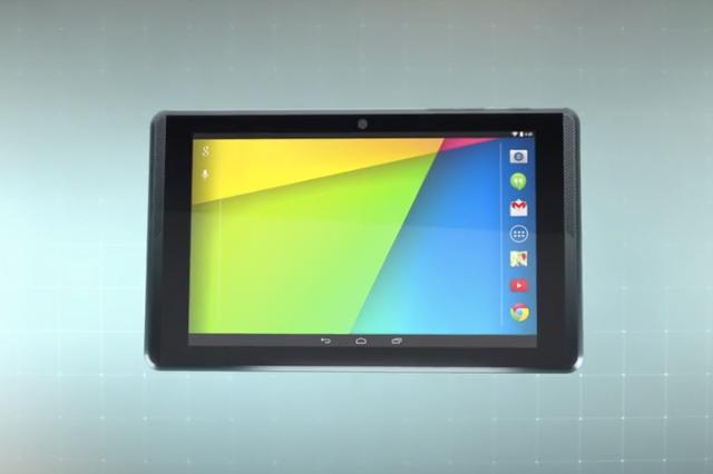 ATAP Project Tango tablet