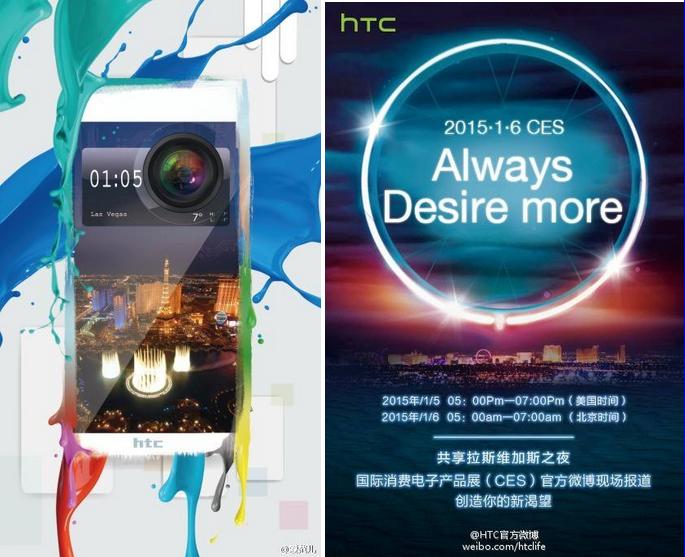 htc desire 2015 press conference