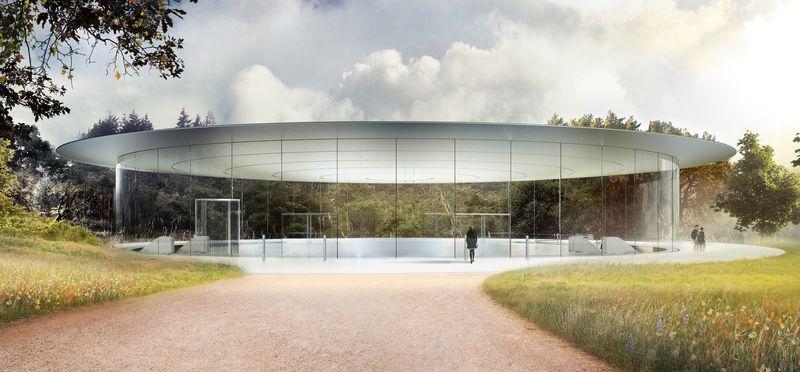 Apple's new Steve Jobs Theater