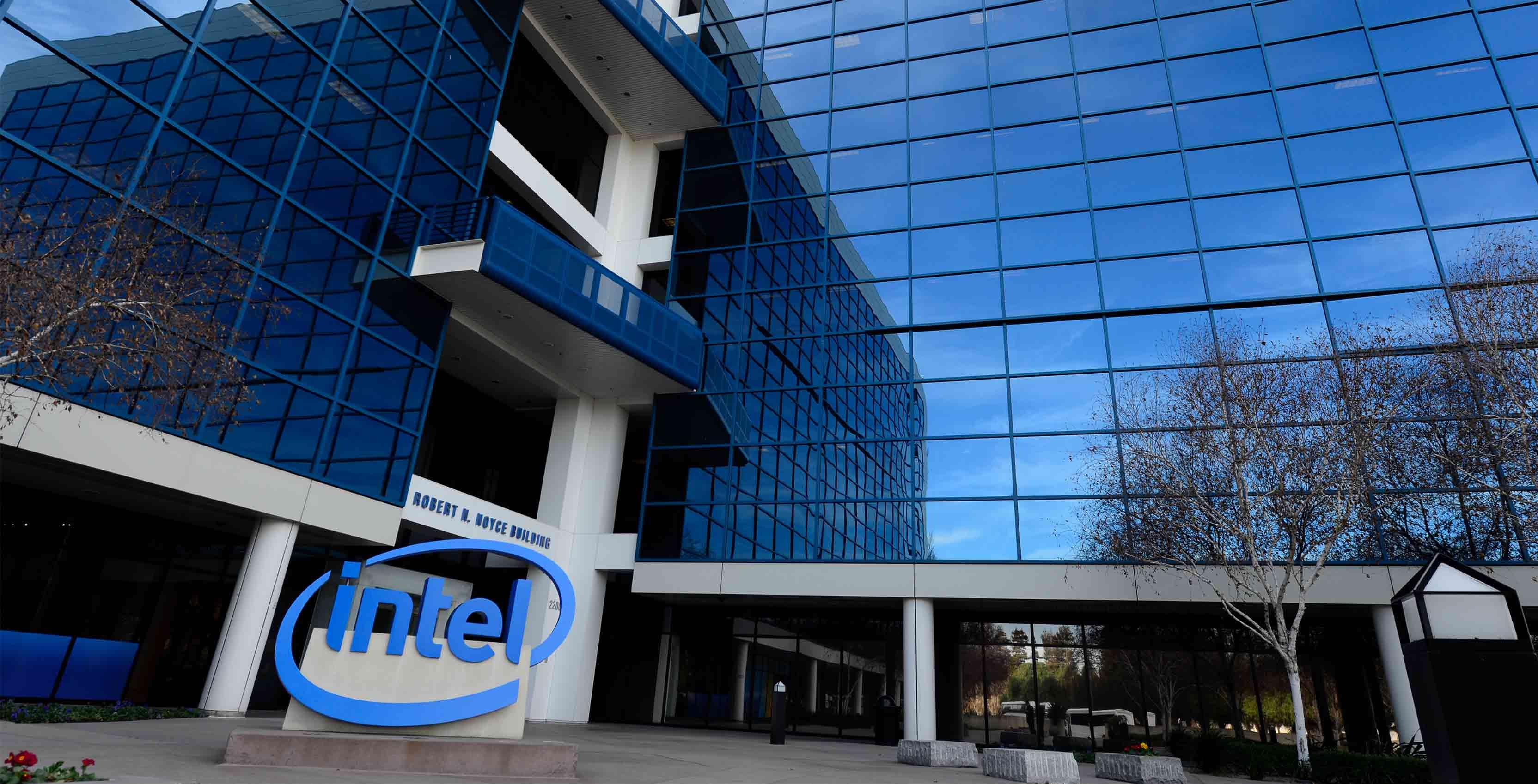 Intel HQ - gigabit lte modem