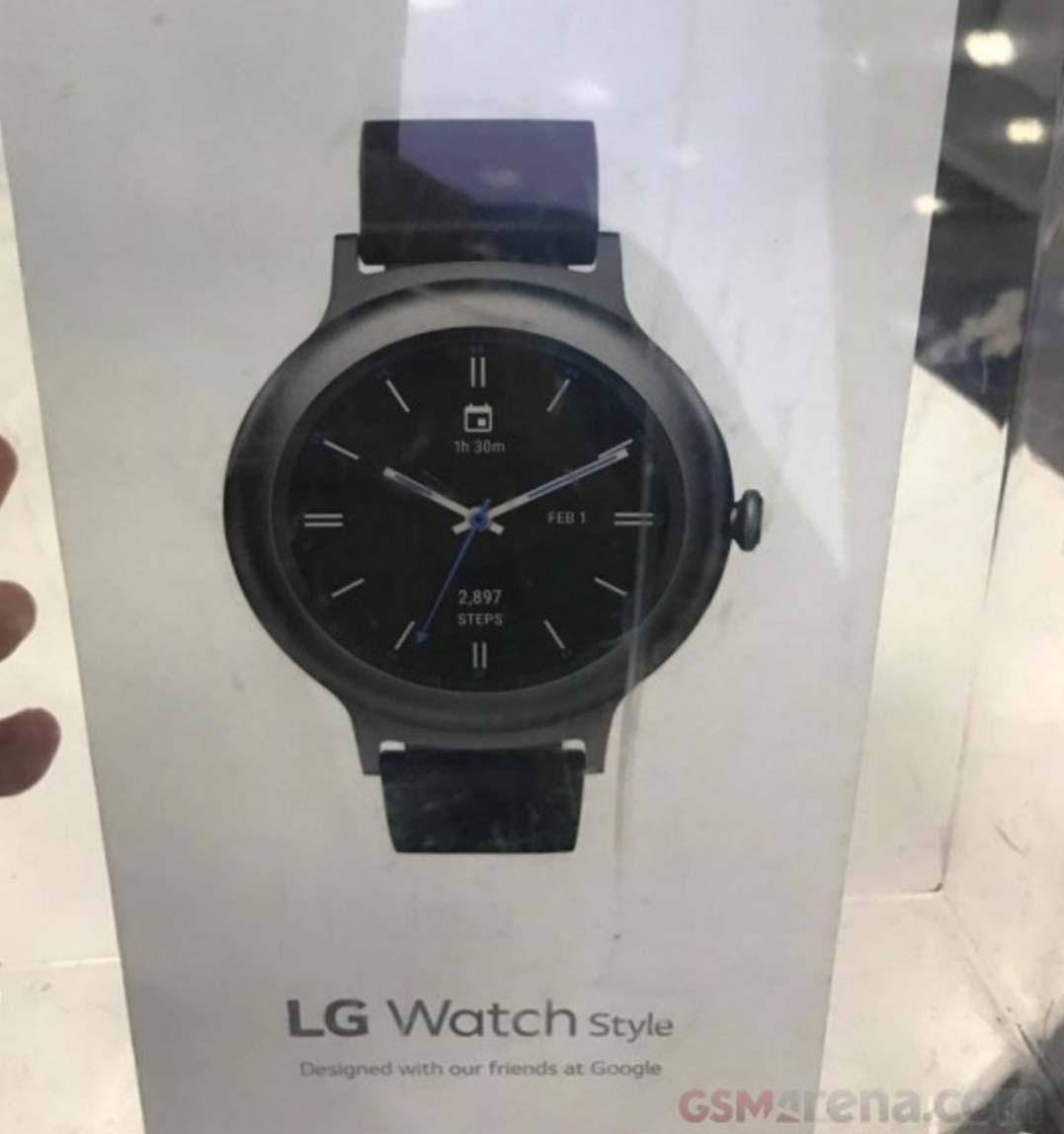 lg watch style box