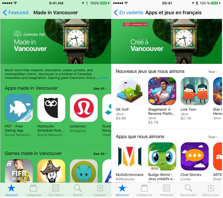 app store vancouver