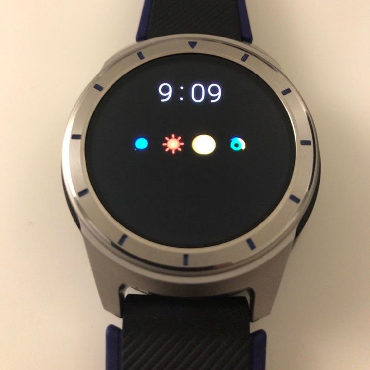 ZTE Quartz Android Wear smartwatch