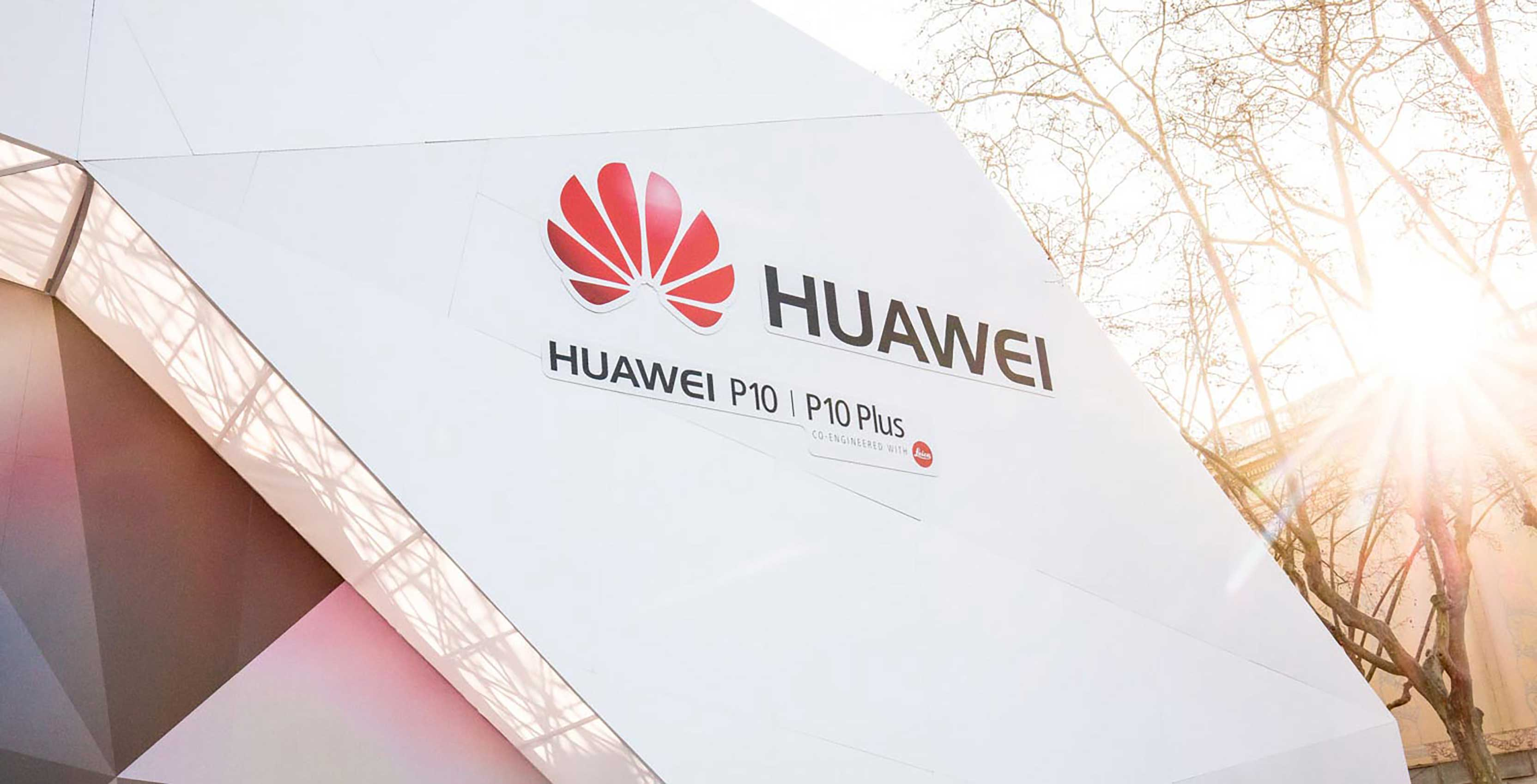 Huawei launch event banner