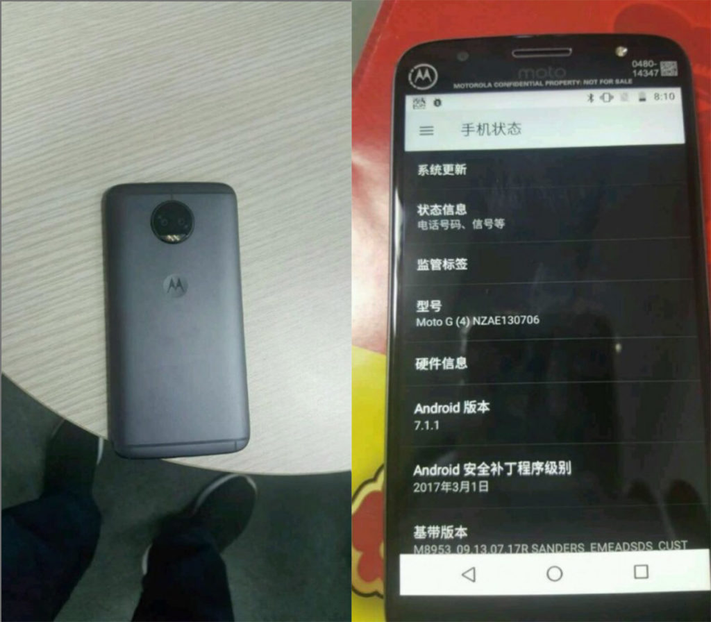 Moto GS5 Plus leaked images