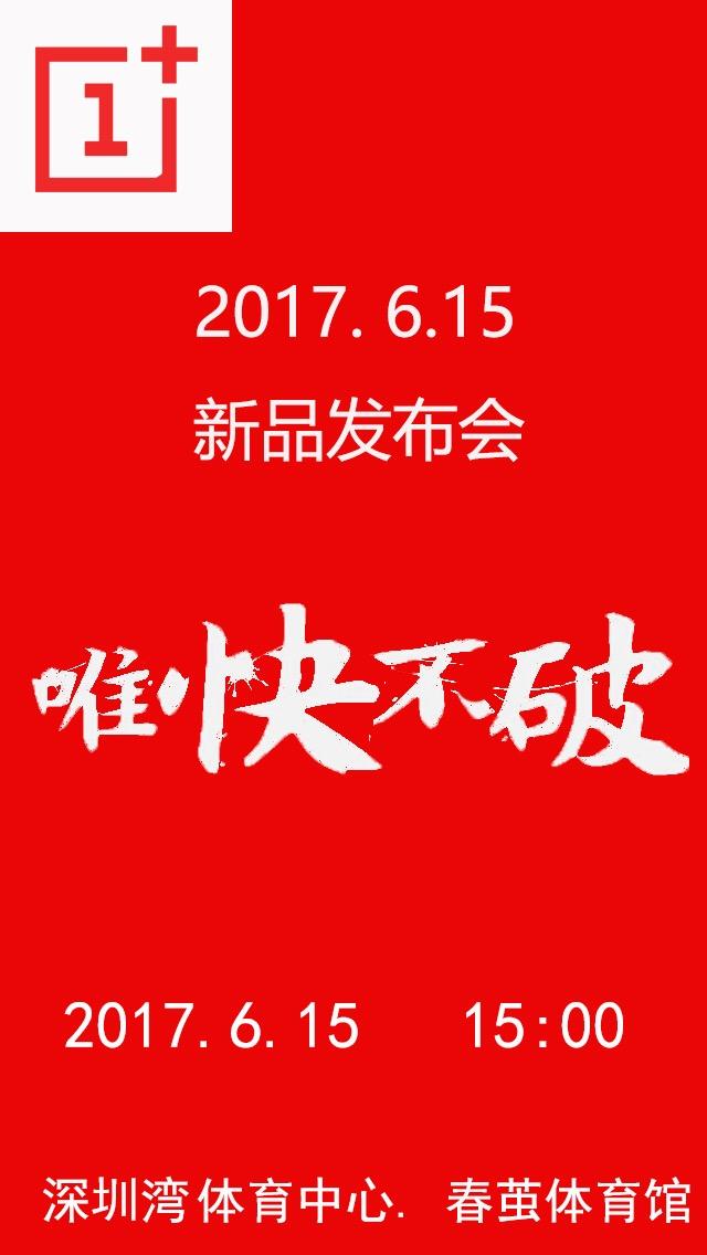 OnePlus poster