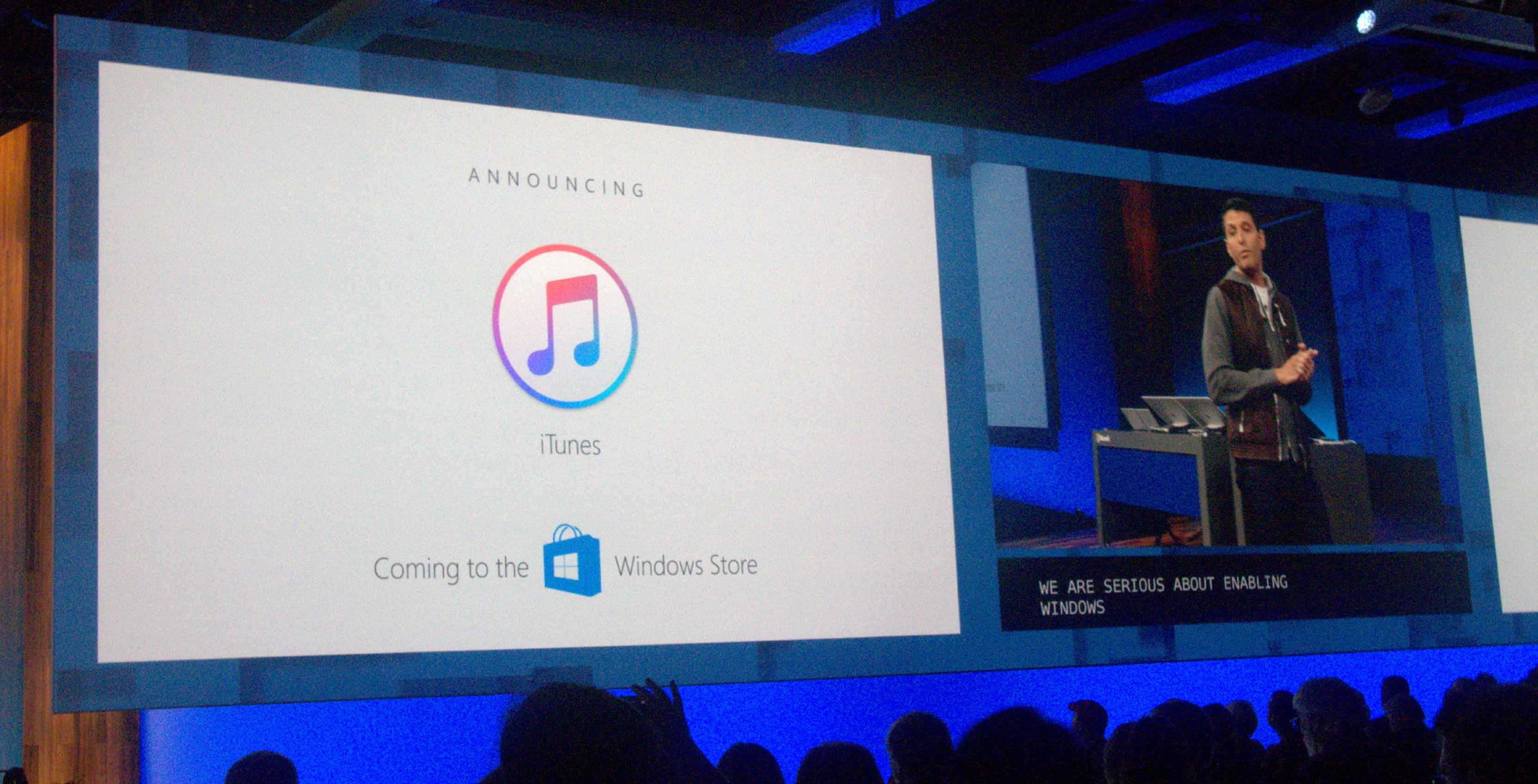 iTunes Windows Store