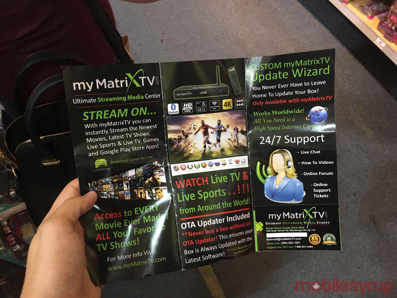my matrix android tv