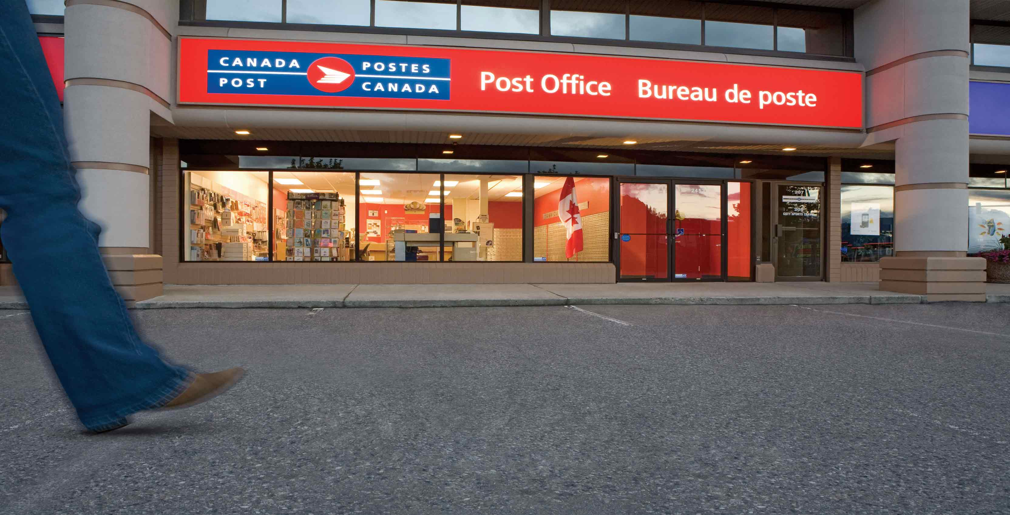 Image showing a Canada Post office