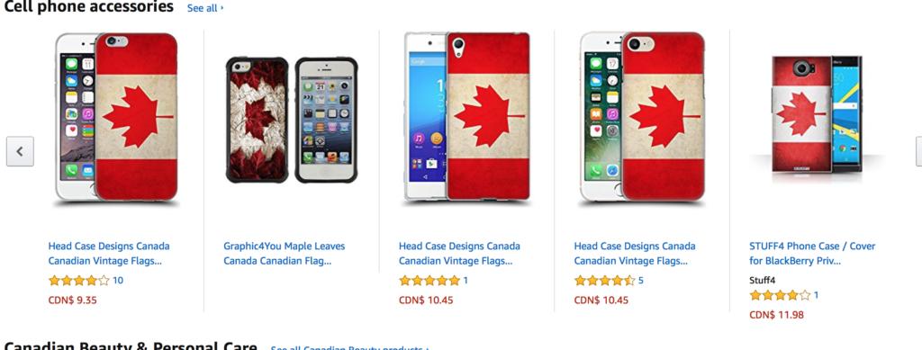 Amazon Canada phone cases