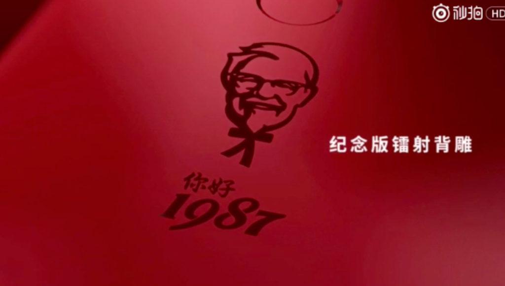 Colonel Sanders Huawei KFC phone