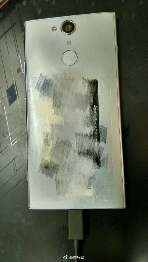 Xperia fingerprint sensor