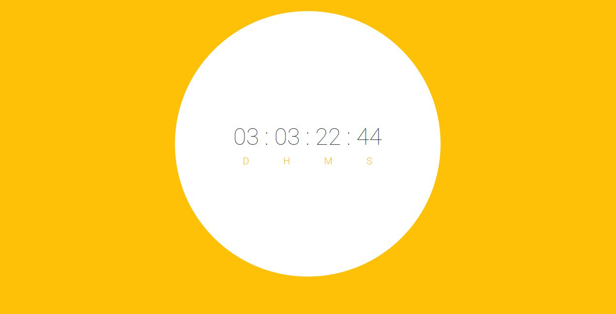Android O teaser