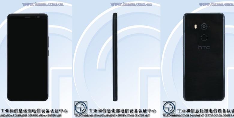 HTC U11 Plus images