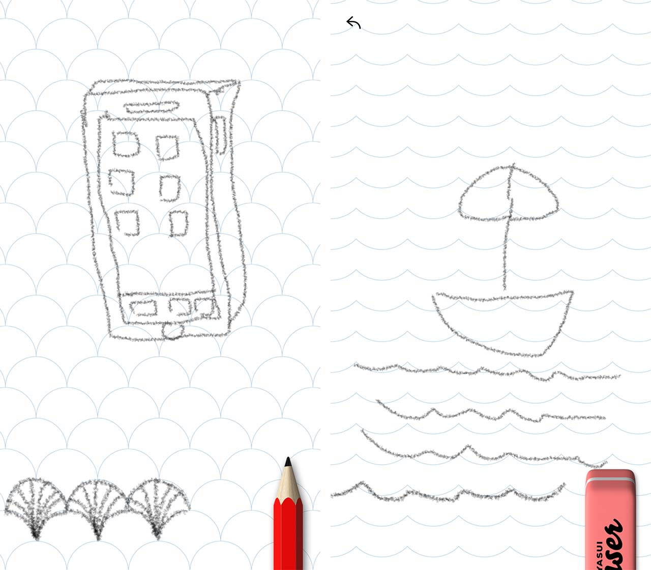 Doodle Book drawings