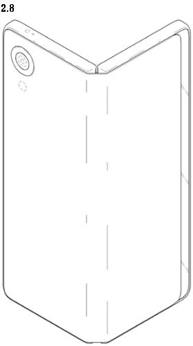 LG patent back panel