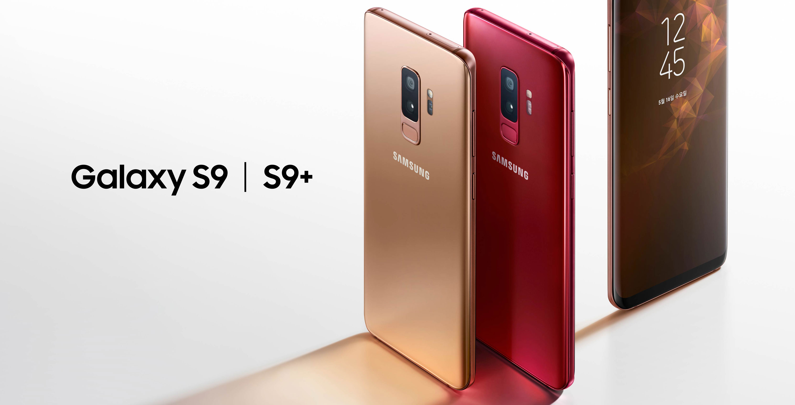 Samsung Galaxy S9 and S9+ in new Sunrise Gold and Burgundy Red colours