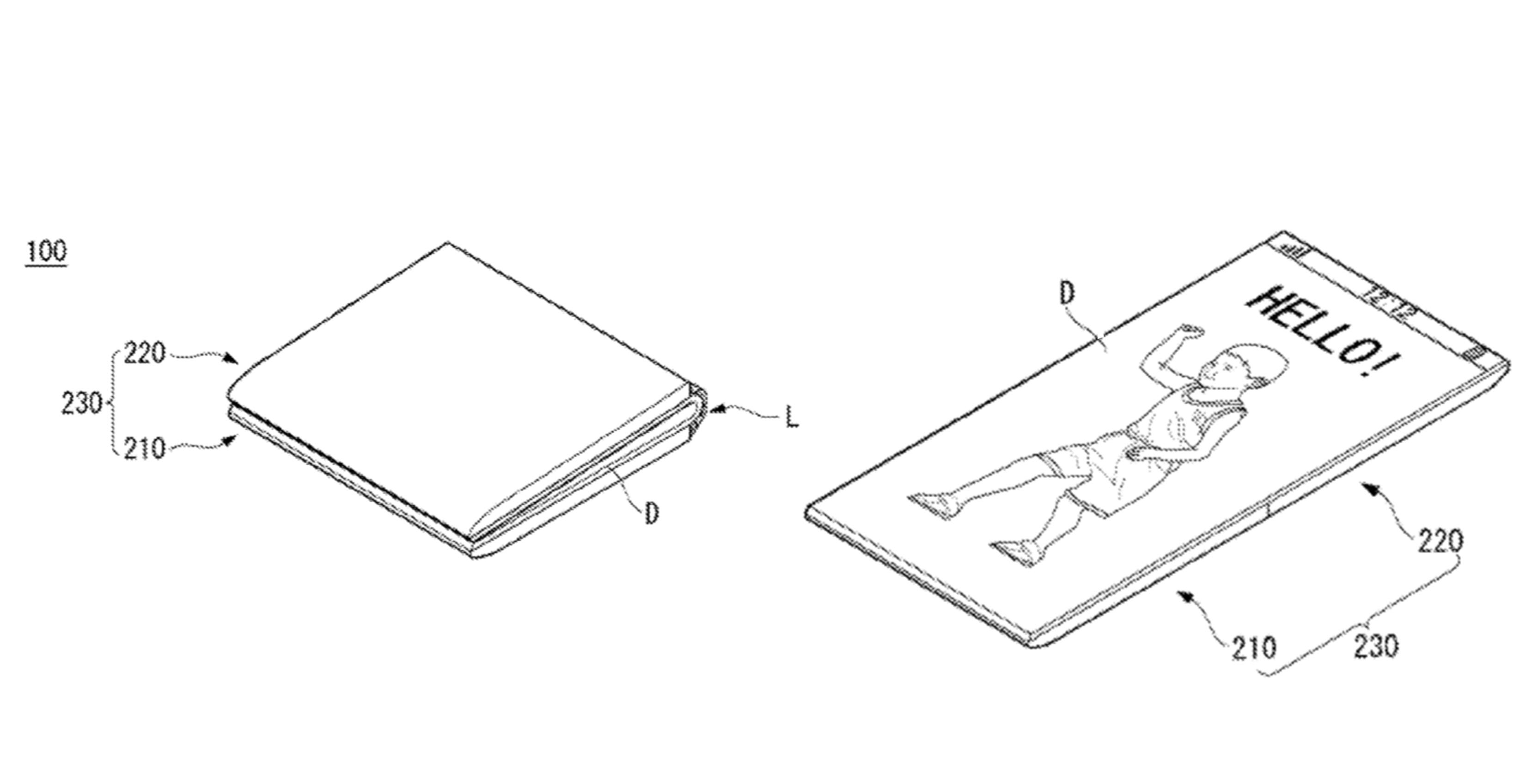 LG folding display patent