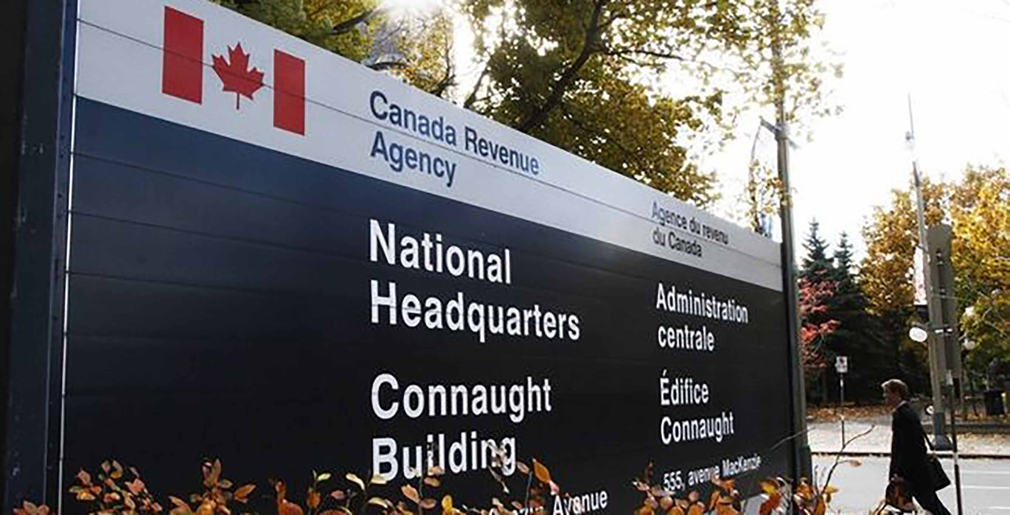 Canada Revenue Agency HQ