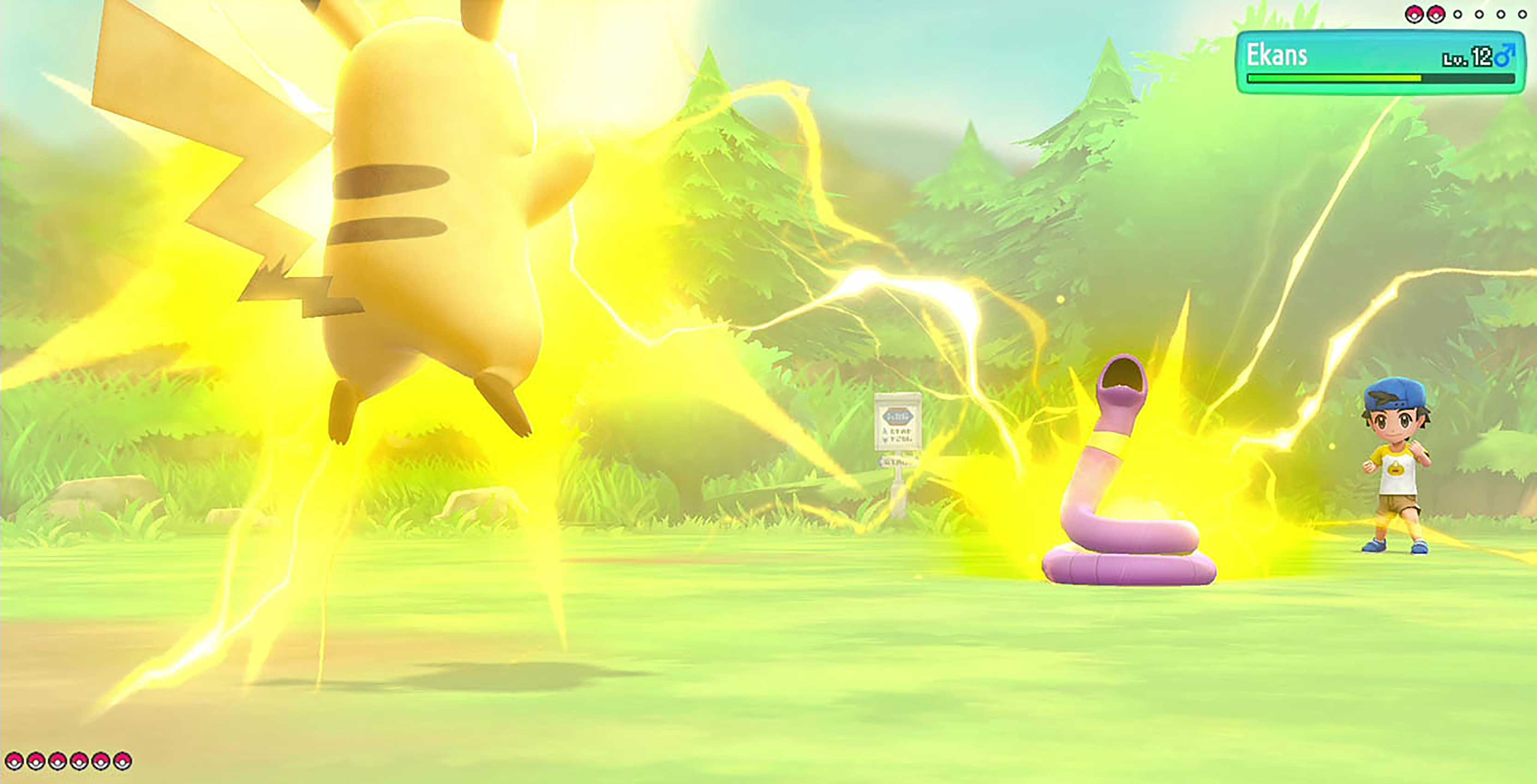 Pokemon Let's Go Pikachu battle
