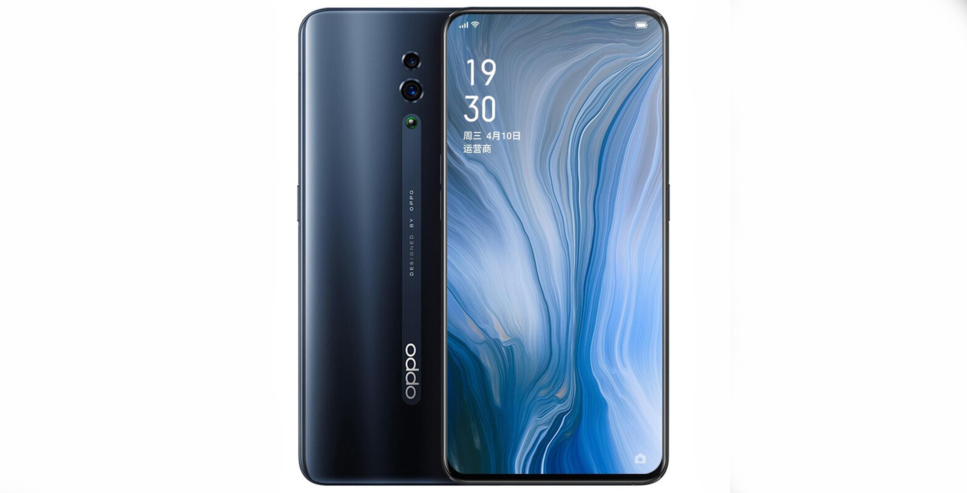 Oppo's upcoming Reno smartphone