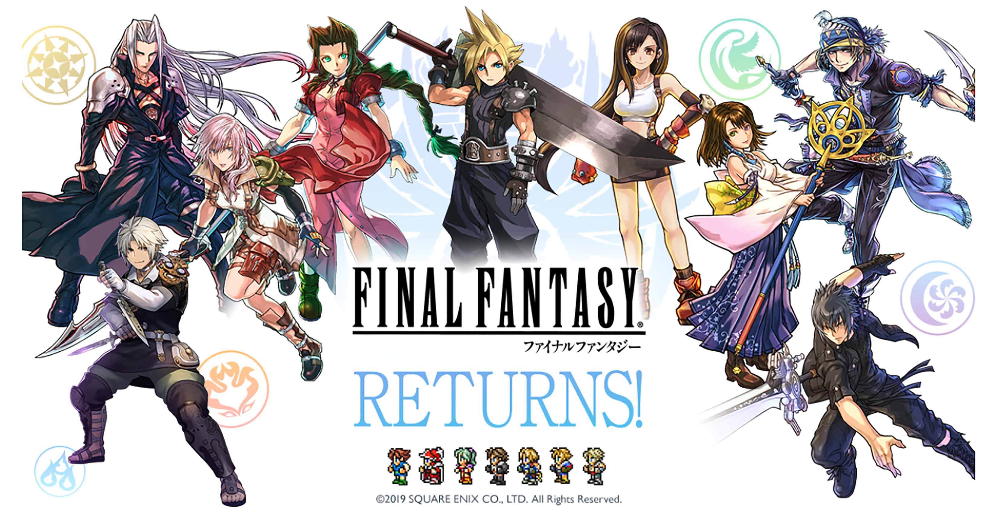Final Fantasy Puzzles & Dragons collaboration