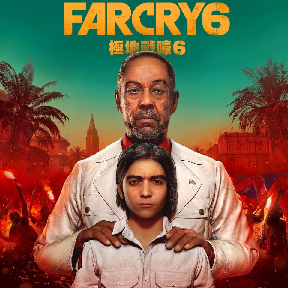 Far Cry 6 Giancarlo Esposito