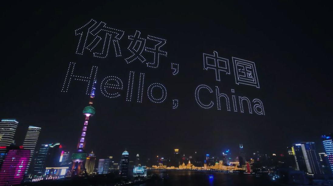 Genesis drone show in China